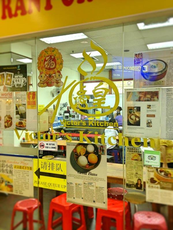 best-dim-sum-singapore-3