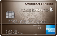 amex-krisflyer-ascend-card-copy