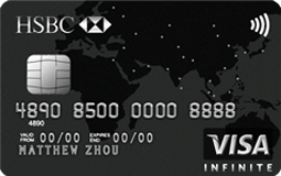 hsbc_visa_infinite